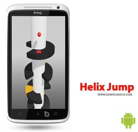 کاور-بازی-helix-jump