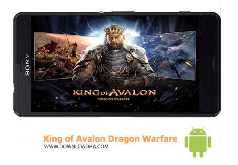 بازی-king-of-avalon-dragon-warfare-اندروید