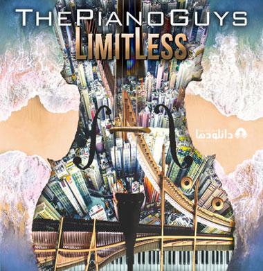 البوم-موسیقی-limitless-album-music