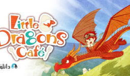 دانلود-بازی-Little-Dragons-Cafe