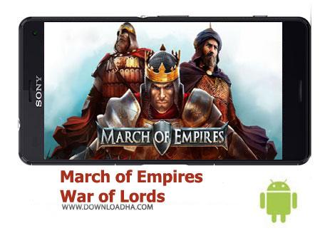 بازی-march-of-empires-war-of-lords-اندروید