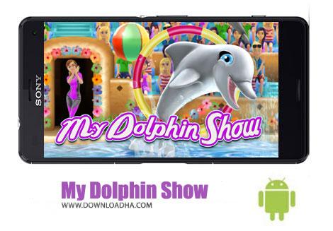 بازی-my-dolphin-show-اندروید