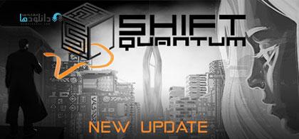 دانلود-بازی-Shift-Quantum