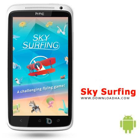 کاور-بازی-sky-surfing