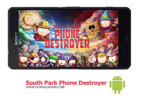 بازی-south-park-phone-destroyer-اندروید