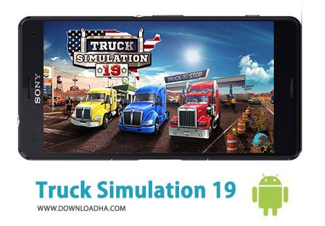کاور-Truck-Simulation-19