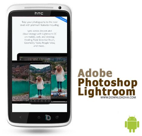 کاور-برنامه-adobe-photoshop-lightroom