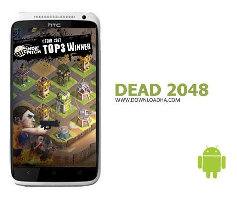 کاور-بازی-dead-2048