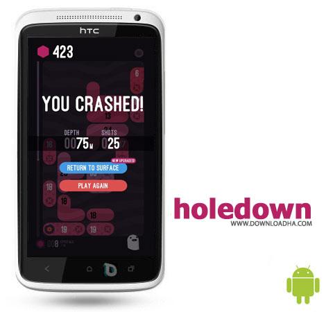 کاور-بازی-holedown