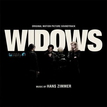 موسیقی-متن-فیلم-the-widows-ost
