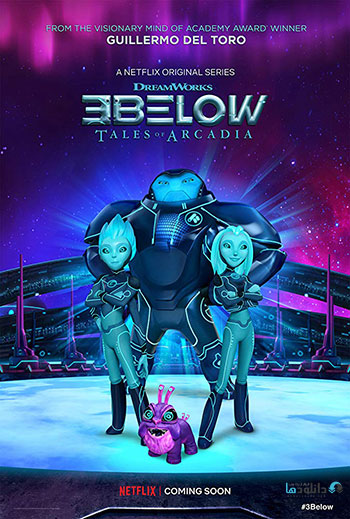 دانلود-انیمیشن-3Below-Tales-Of-Arcadia
