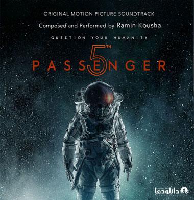 موسیقی-متن-فیلم-5th-passenger-ost