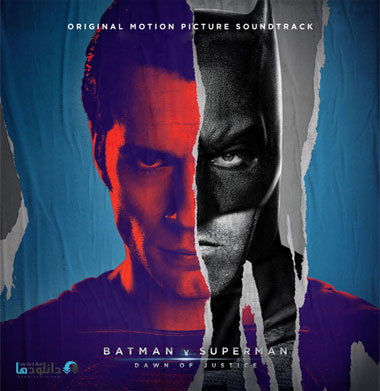 موسیقی-متن-فیلم-batman-v-superman-dawn-of-justice-ost