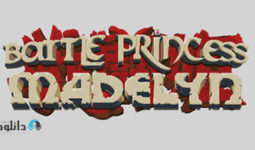 دانلود-بازی-Battle-Princess-Madelyn