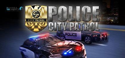 دانلود-بازی-City-Patrol-Police