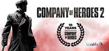 دانلود-بازی-Company-of-Heroes-2