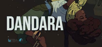 دانلود-بازی-Dandara