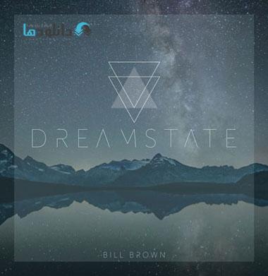 البوم-موسیقی-dreamstate-music-album