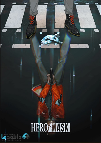 کاور-Hero-Mask-2018