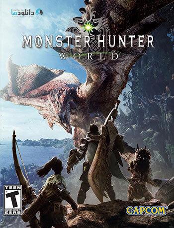دانلود-بازی-Monster-Hunter-World