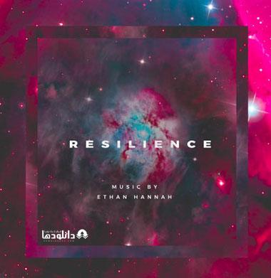 البوم-موسیقی-resilience-music-album