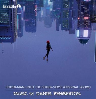 موسیقی-متن-انیمیشن-spider-man-into-the-spider-ost