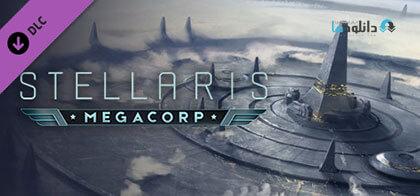 دانلود-بازی-Stellaris-MegaCorp