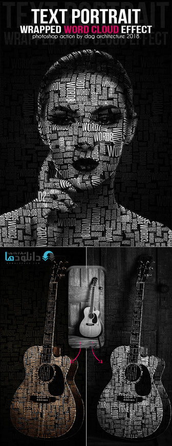 اکشن-فتوشاپ-text-portrait-photoshop-action