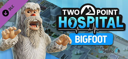 دانلود-بازی-Two-Point-Hospital-Bigfoot