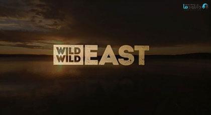 دانلود-مستند-Wild-Wild-East-Season1