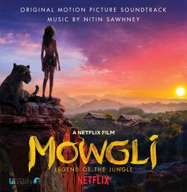 موسیقی-متن-فیلم-mowgli-ost