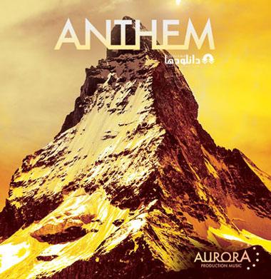 البوم-موسیقی-anthem-music-album