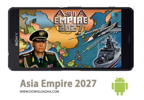 کاور-Asia-Empire-2027