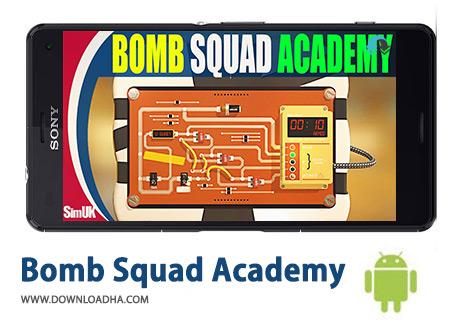کاور-Bomb-Squad-Academy
