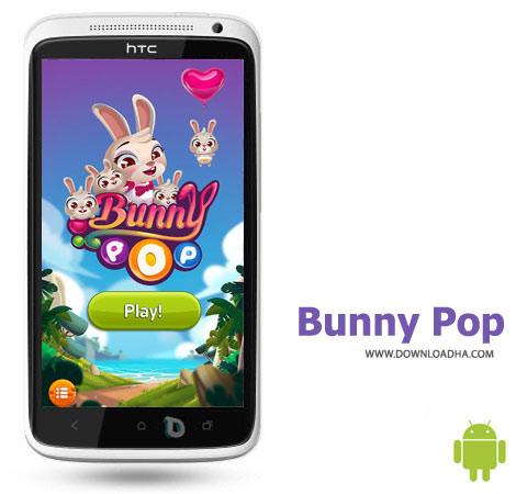 کاور-بازی-bunny-pop