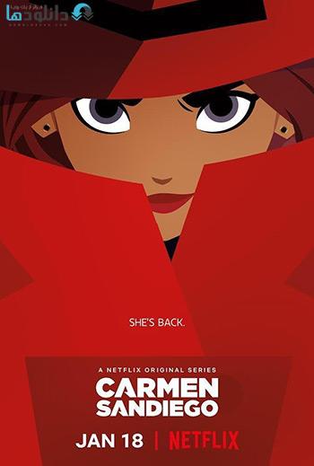 دانلود فصل اول انیمیشن کارمن سندیگو – Carmen Sandiego 2019