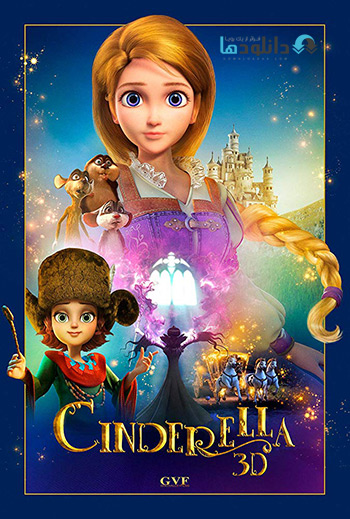 کاور-Cinderella-and-the-Secret-Prince-2018