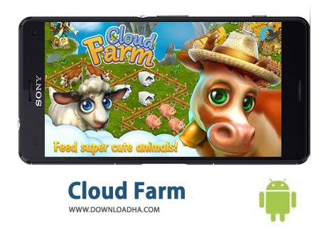 کاور-Cloud-Farm