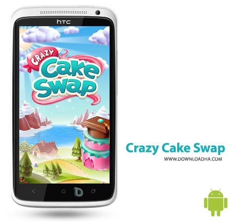 بازی-crazy-cake-swap-اندروید