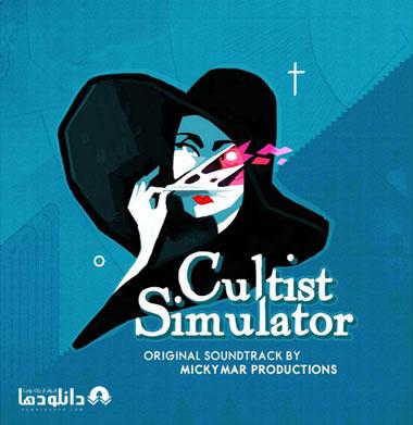 موسیقی-متن-بازی-cultist-simulator-ost
