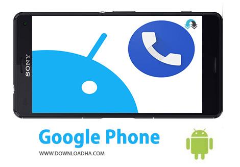 کاور-Google-Phone