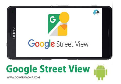 کاور-Google-Street-View