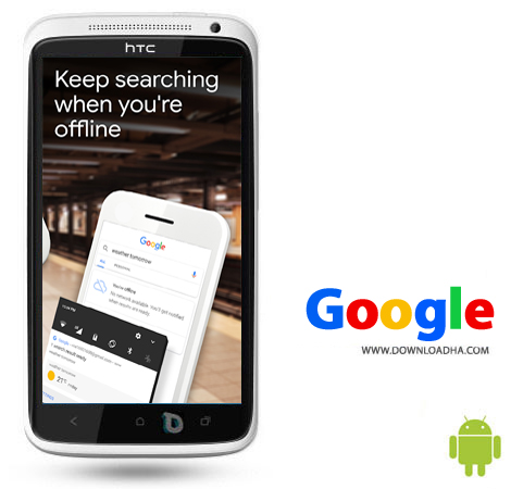 کاور-برنامه-google-app