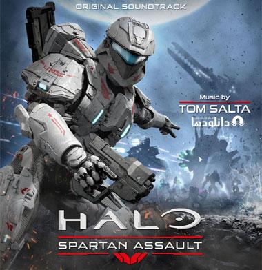 موسیقی-متن-بازی-halo-spartan-assault-ost