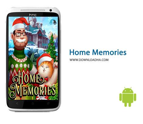 کاور-Home-Memories