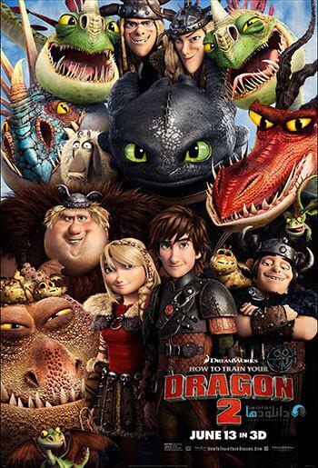 دانلود-انیمیشن-How-to-Train-Your-Dragon-2