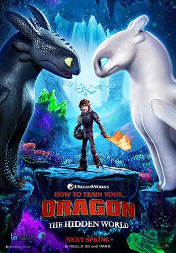 دانلود-انیمیشن-How-to-Train-Your-Dragon-3