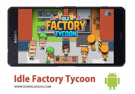 کاور-Idle-Factory-Tycoon