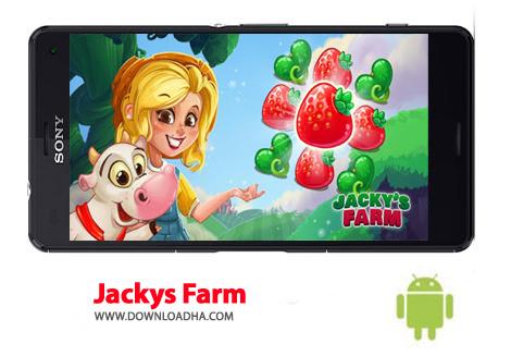 بازی-jacky-s-farm-اندروید