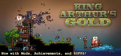 دانلود-بازی-King-Arthurs-Gold